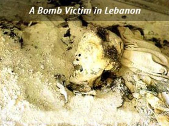maze-of-lost-souls-bomb-victim-in-lebanon